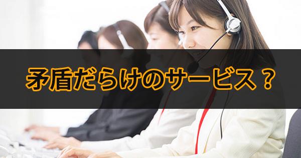 日本投資機構株式会社が提供するサービス・口コミ・評判