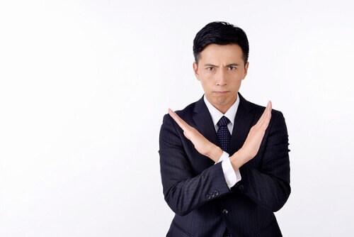 日本投資機構株式会社が悪質詐欺サイトである理由